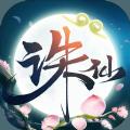 大唐诛仙手游官网安卓版 v1.0.0