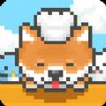 柴柴可丽饼游戏安卓正式版 v1.0.1