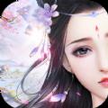 仙语青云手游官网安卓版 v2.9.0