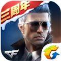 CF手游秘岛生存版本官方最新更新版 v1.0.60.280