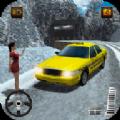 老司机带带我游戏安卓正式版 v1.0