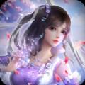 剑灵仙尊手游官网正式版 v2.8.0