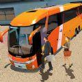 旅游3D巴士教练模拟器中文汉化内购破解版 v1.0