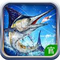 钓鱼来了iOS官方正版手游 v1.0