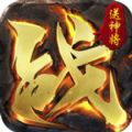 七雄之主iOS官网公测版 v1.0