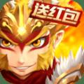 少年西游记内购安卓破解版 v3.2.58