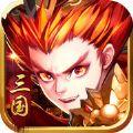刃战三国手游官网正式版 V1.3.3