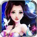 梦幻苍穹录游戏官方公测版 v1.0