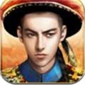 极品县官安卓游戏手机版 V1.0