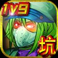 逃离王者荣耀游戏官方正式版 V1.0