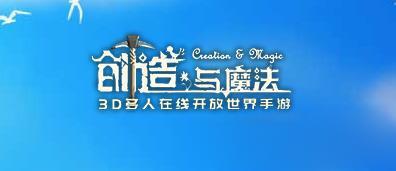 创造与魔法装备附魔石搭配心得分享[图]