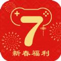小7手游app官方下载 v3.2.6.3