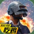 抢滩登陆3D游戏IOS手机版 v1.1.9.200