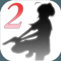影子少女2安卓版游戏(SilhouetteGirl2) v1.6