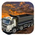 重型货物运输游戏安卓版 v1.0