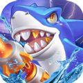 暴击捕鱼2018游戏iOS官方版 v1.0