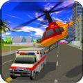 救护车模拟器驾驶3D中文汉化破解版 v1.0
