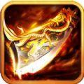 火战皇城iOS官网正式版 v1.0