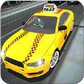 城市出租车驾驶模拟器游戏手机版 v1.0