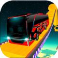 天空巴士游戏