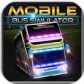 移动巴士模拟