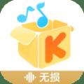 酷我音乐下载安装2016最新版下载 v8.6.3.0