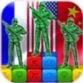 童年回忆绿色兵团游戏安卓版 v1.1