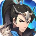 三国英雄志安卓版 v1.0.2.0