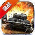 战地装甲刺激战场手游官网版 v1.0