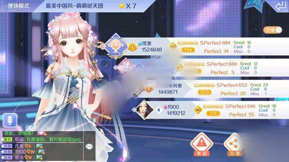 QQ炫舞手游困难模式怎么玩?困难模式通关技巧[图]