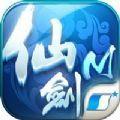 仙剑M手游官网版 v1.0