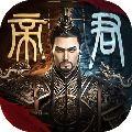 逐鹿大唐游戏官方版 v3.0.0