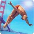 真实跳水手机官方版 v1.0