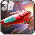 星际车神3D游戏安卓版 v2.3