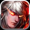 诸神之怒iOS官网正式版 v2.0.0