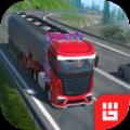 欧洲卡车模拟器高级版无限金币破解版(含数据包) v1.0