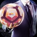 中超足球经理官方游戏单机版 v1.0.2