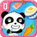 宝宝巴士我爱吃饭安卓手机版app v8.22.00.00
