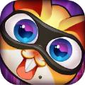 迷你动物大作战游戏公测版 v1.0.1