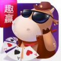 趣赢棋牌无限金币内购破解版 v1.0.1
