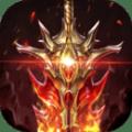 奇迹最强者手游官方 v1.6.0