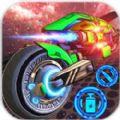 科幻星际摩托游戏安卓版 v1.0.1