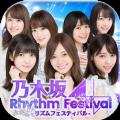 乃木坂46游戏官网安卓版 v1.1.0