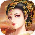 盛世繁华游戏官网公测版 v1.0