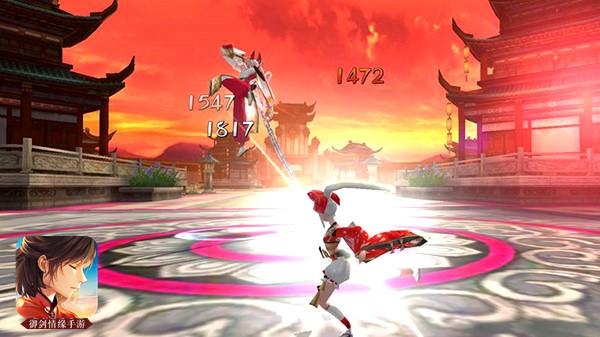 全新对抗升级 《御剑情缘》三方混战新玩法开启[多图]