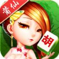 莆仙旺旺麻将游戏官网版 v1.0.0