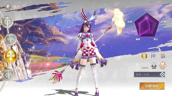《龙魂之剑》4月13日全平台首发上线:源自龙族小说背景[多图]