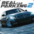 真实泊车2游戏安卓版(含数据包) v3.1.0