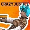 疯狂正义iOS官网最新版 v1.0