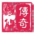 修仙传奇单机版游戏安卓版 v1.2